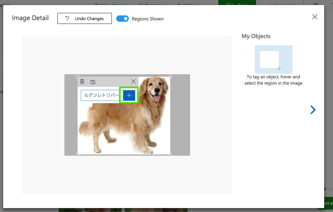 Custom Vision: dog-detection - Training Images 2018-09-27 17-49-05.png