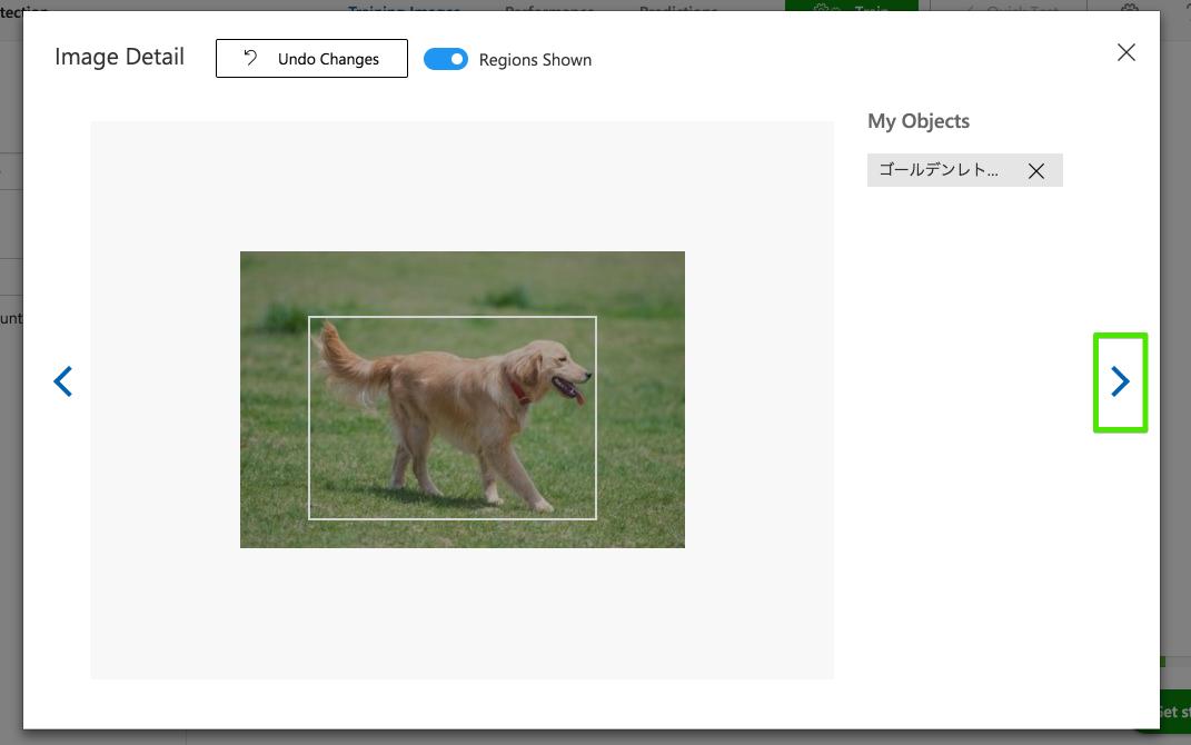 Custom Vision: dog-detection - Training Images 2018-09-27 17-50-14.png