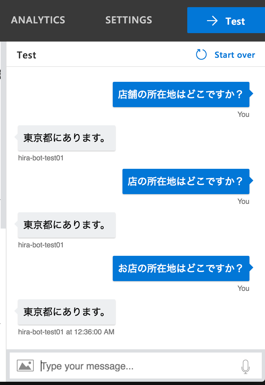 hira-bot-test01_-_Microsoft_Azure_and_app_js_—_isao-demo-chat.png
