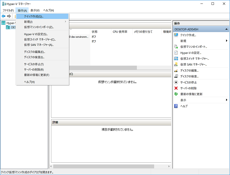 create-new-windows10-dev-environment-1.jpg