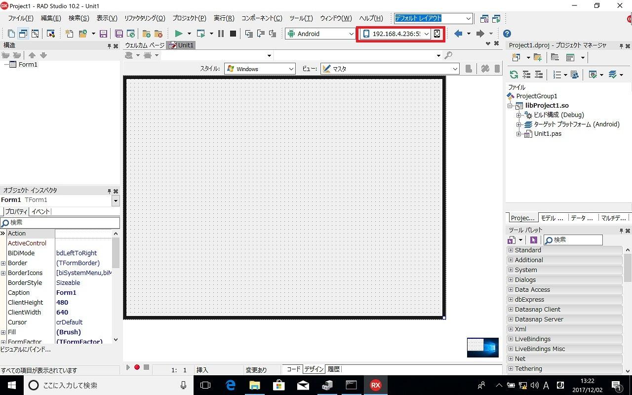 ネットワーク接続のAndroidをIDEから![create-new-windows10-dev-environment-2.jpg](https://qiita-image-store.s3.amazonaws.com/0/149350/b1adb6d8-dab5-571d-0611-ac9b049a029a.jpeg)<br> ![create-new-windows10-dev-environment-1.jpg](https://qiita-image-store.s3.amazonaws.com/0/149350/7b16b224-6750-92ee-81d5-f29a48151c64.jpeg)<br> ![create-new-windows10-dev-environment-1.jpg](https://qiita-image-store.s3.amazonaws.com/0/149350/fd30b6d6-65db-6eac-2dee-b3505cd9505e.jpeg)<br> 認識している.jpg