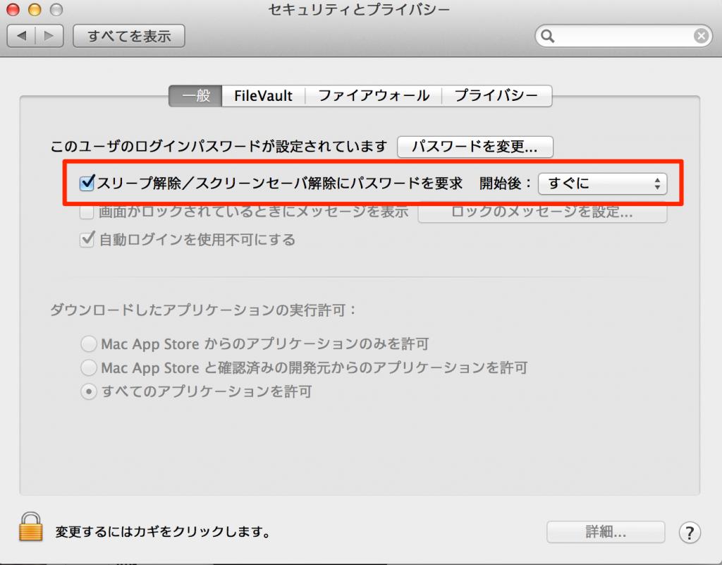 mac02.png