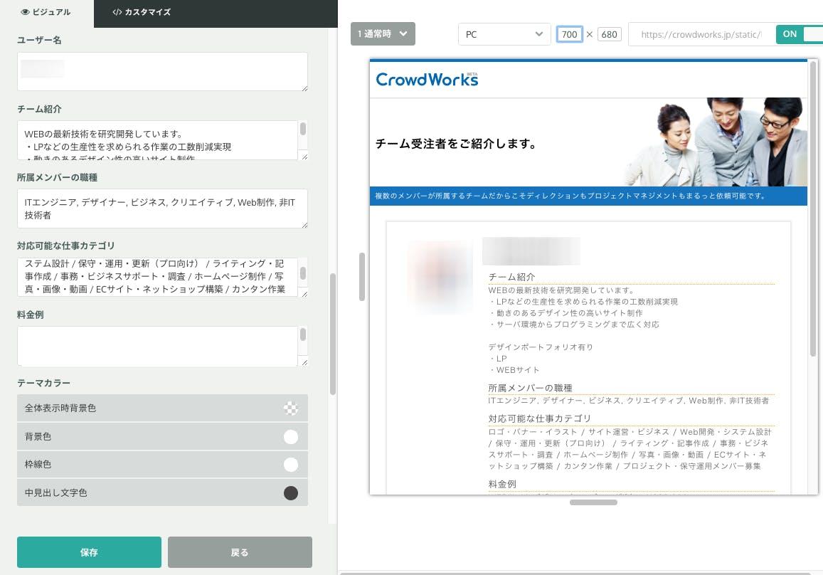 UI設定画面.png