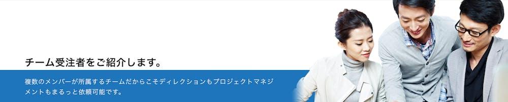 チーム受注者LP_ヘッダー.png