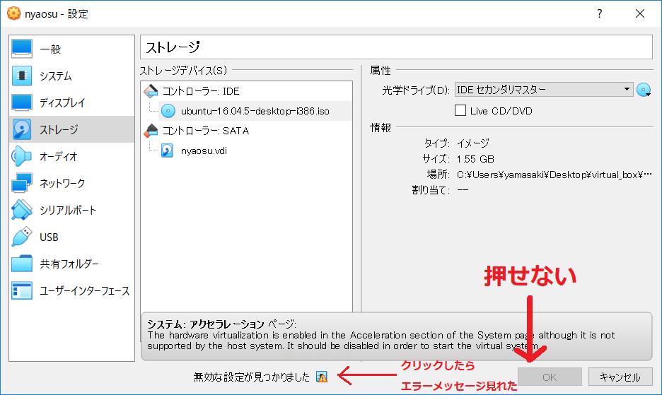 thinkpad_virtualbox_01.png