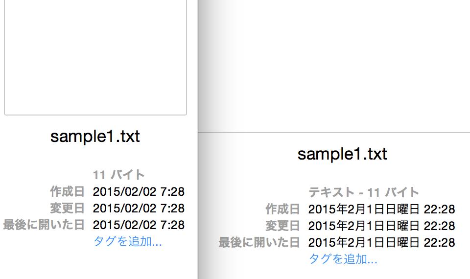 スクリーンショット 2015-03-24 3.26.29.png