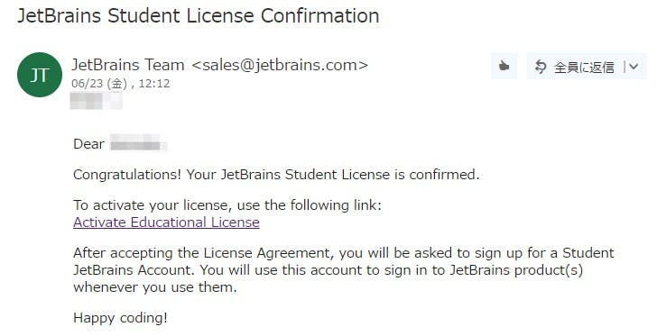 Jetbrains Student