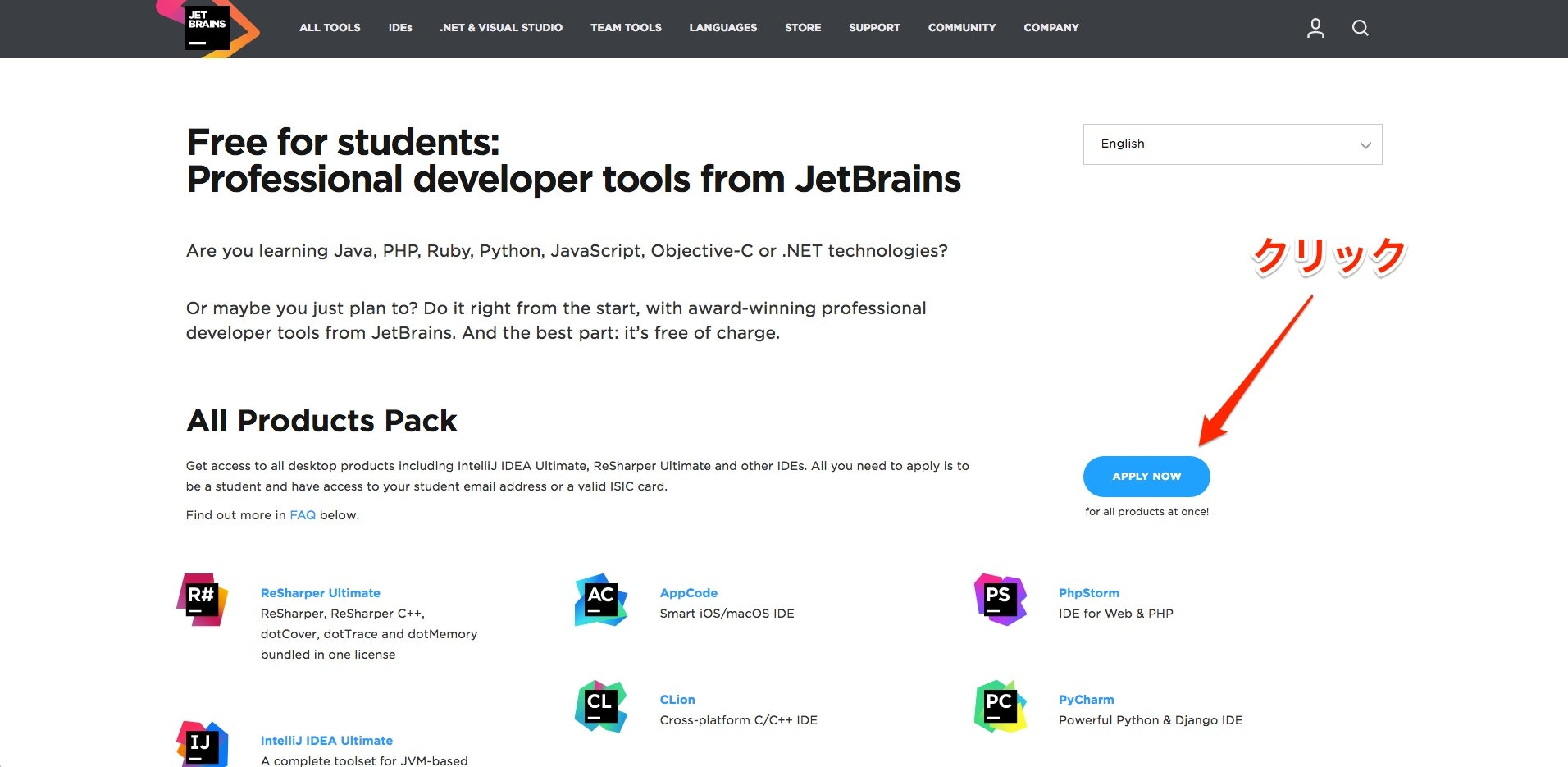 Free_for_Students__Professional_Developer_Tools_from_JetBrains.jpg