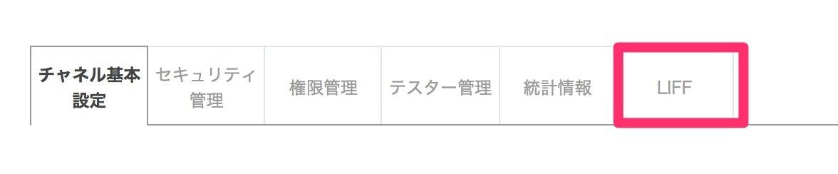 LINE_Developers.jpg