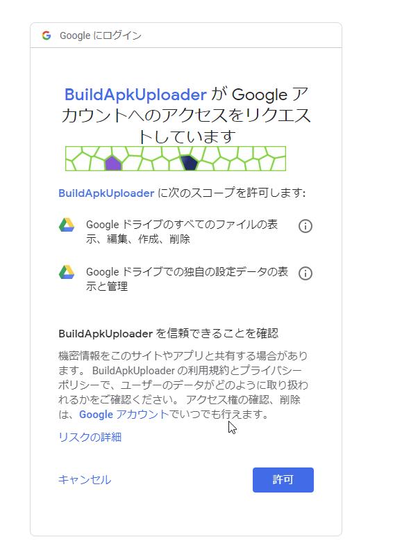 2019-01-13 02_31_49-ログイン - Google アカウント.png