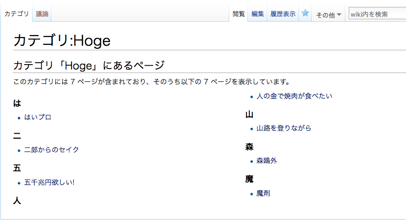 category-view.png