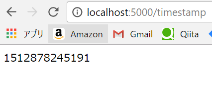 hello firebase node.PNG