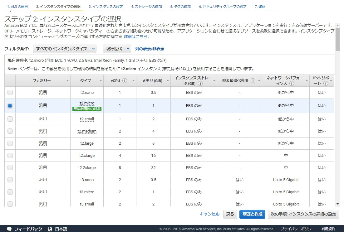 AWS-Instance04.PNG