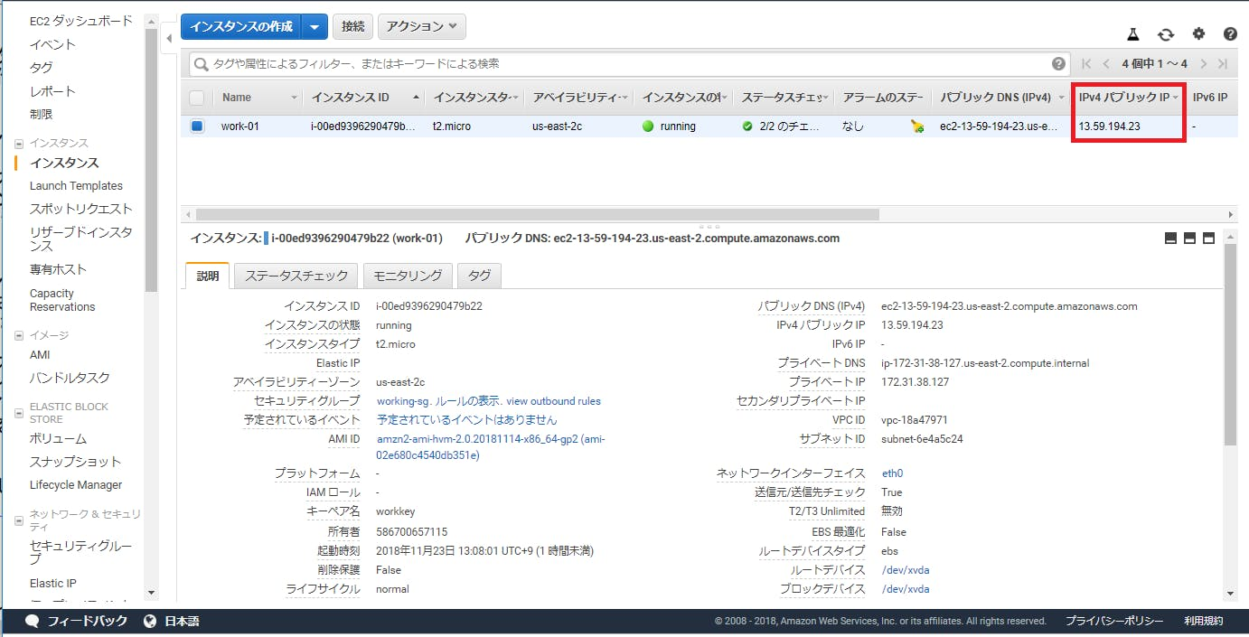 AWS-Instance20.PNG