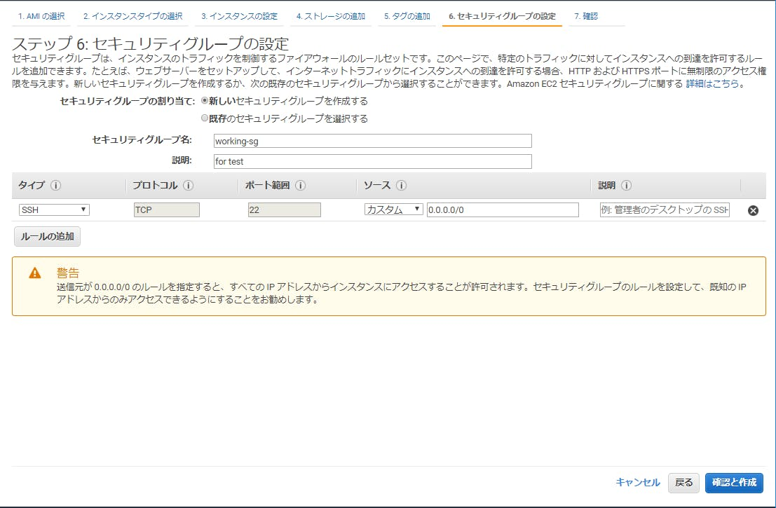 AWS-Instance08.PNG