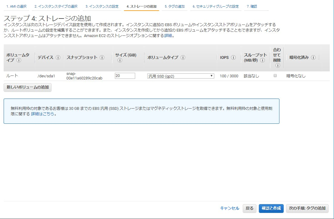 AWS-Instance07.PNG