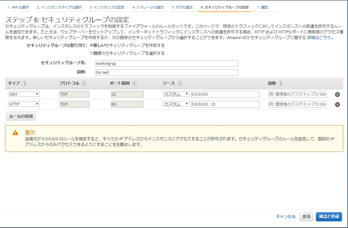 AWS-Instance10.PNG