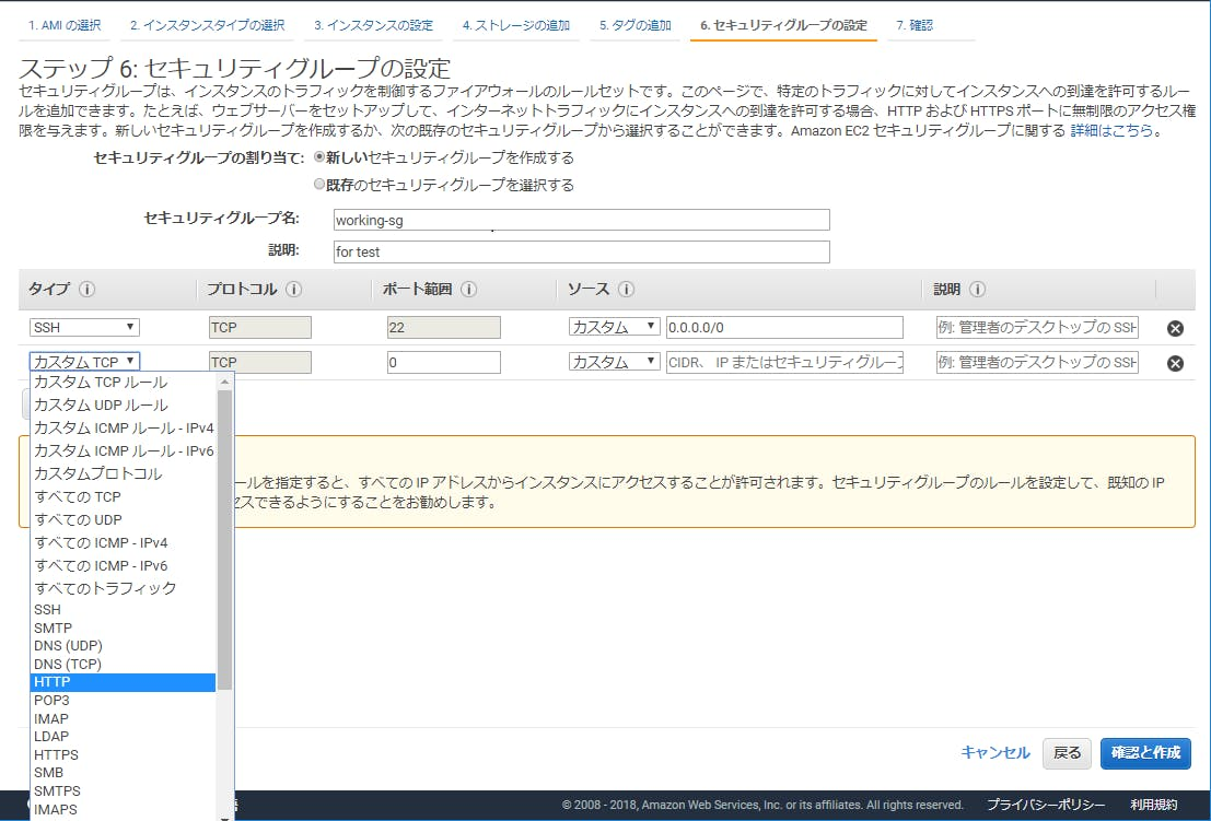 AWS-Instance09.png