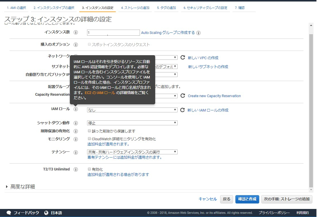 AWS-Instance06.png