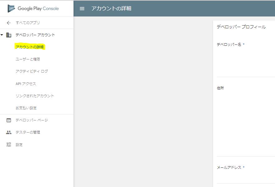 developer1.PNG