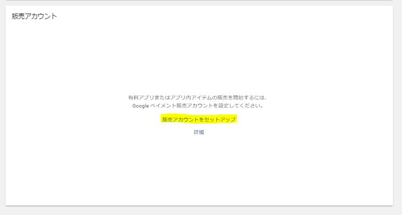 developer2.PNG