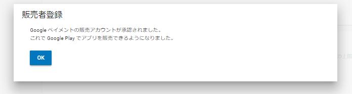 developer4.PNG