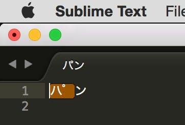 Menubar_と_パン_と_Macでファイル名をコピペすると濁点と半濁点がおかしくなる.png