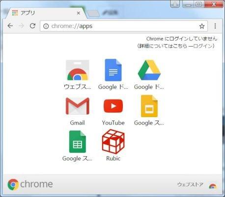 クリップボード10.jpg