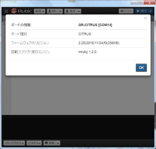 クリップボード06.jpg