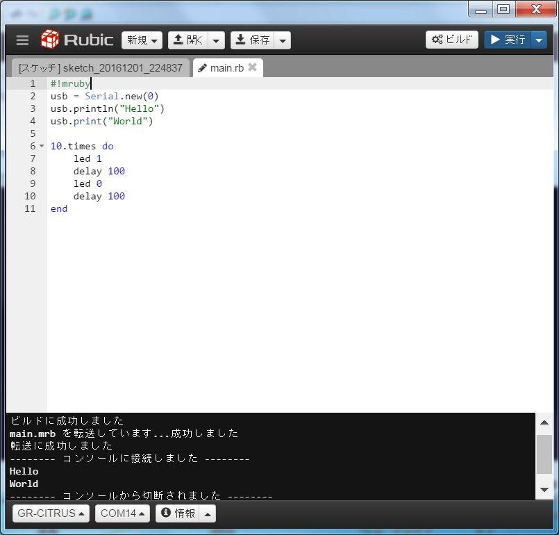 クリップボード07.jpg