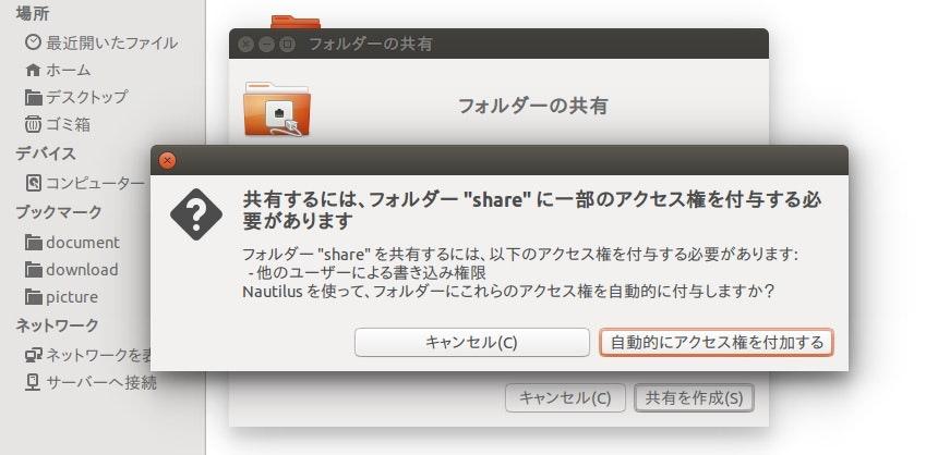 share8.jpg