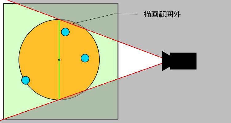 図その6.png