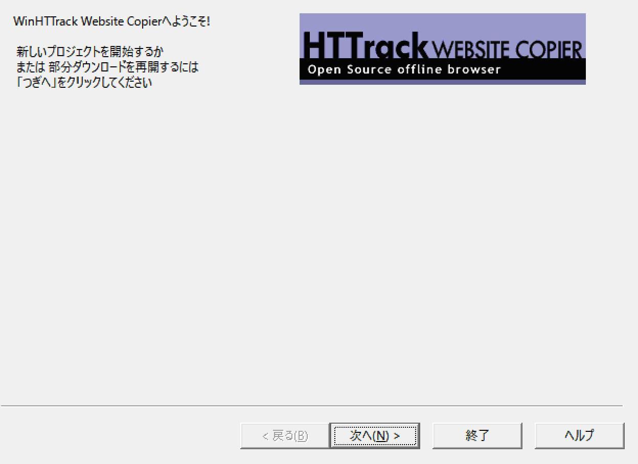 2017-03-27 21_35_05-WinHTTrack Website Copier - [Ansible Doc.whtt].png