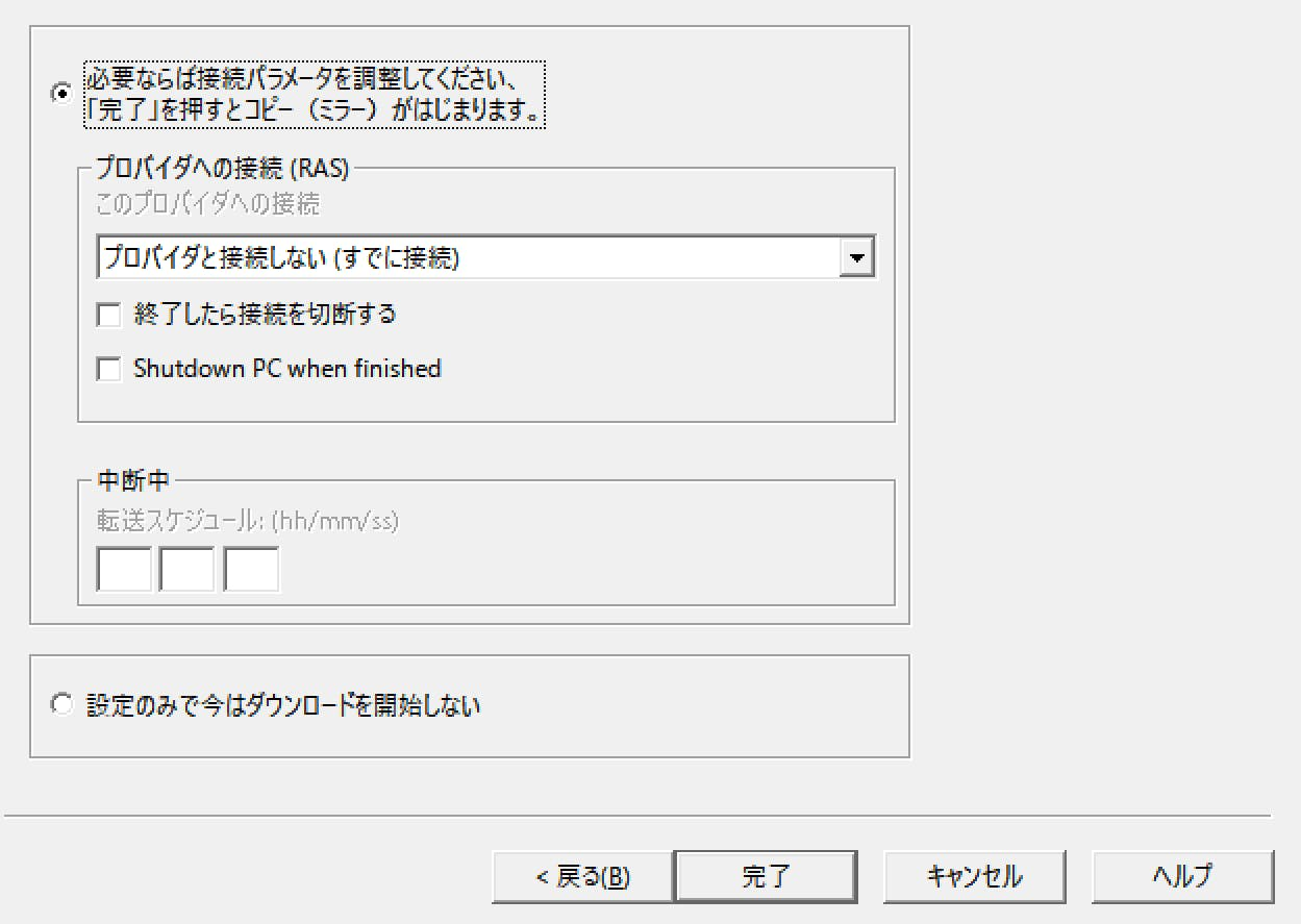 2017-03-27 21_36_22-WinHTTrack Website Copier - [Ansible Doc2.whtt].png