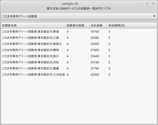 Screenshot at 2018-12-23 03-59-00.png