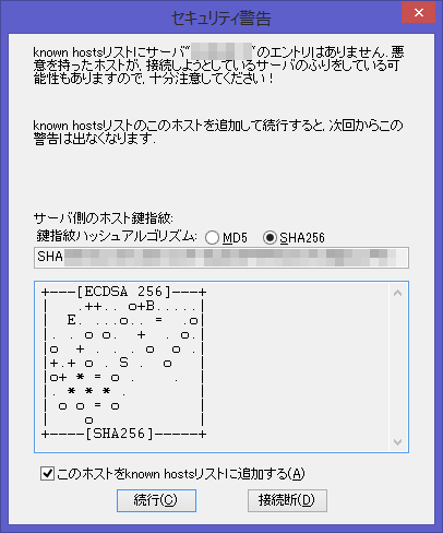 10TeraTerm_初回接続.png