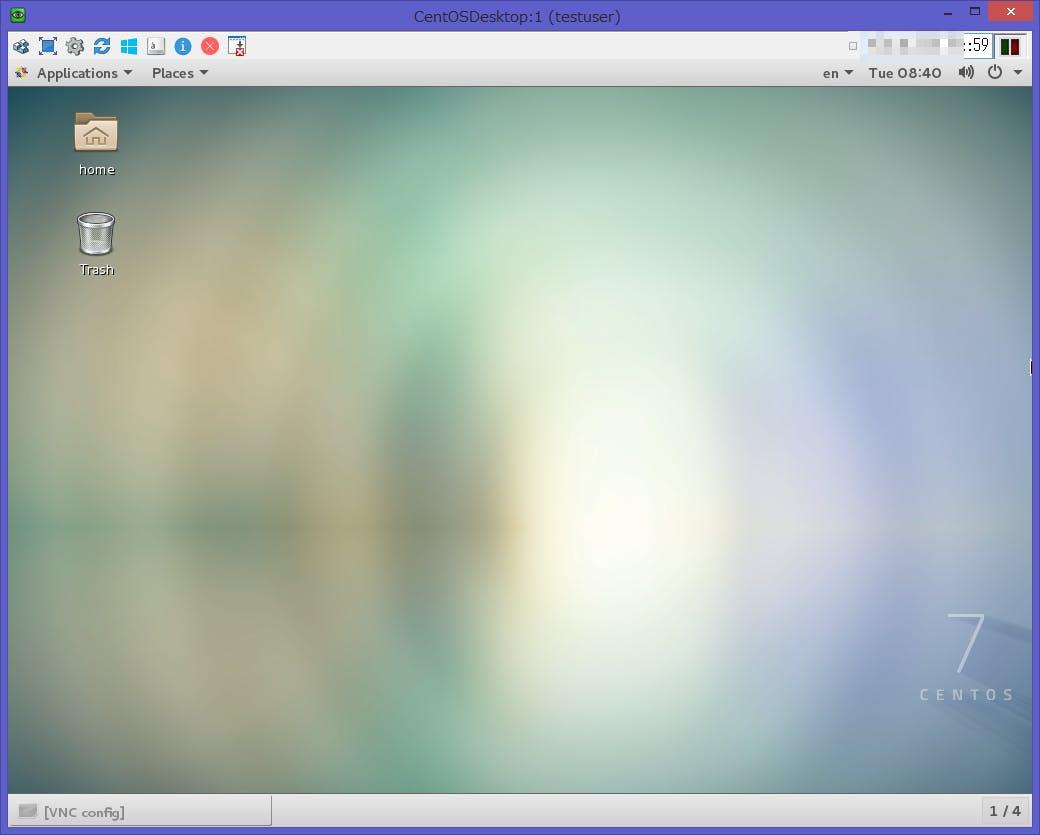 ultraVNC_デスクトップ.png