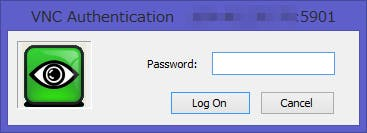 ultraVNC_password.png