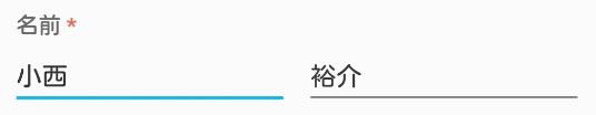 Screenshot_2016-08-02-16-18-19_jpg__1080×1920_.png