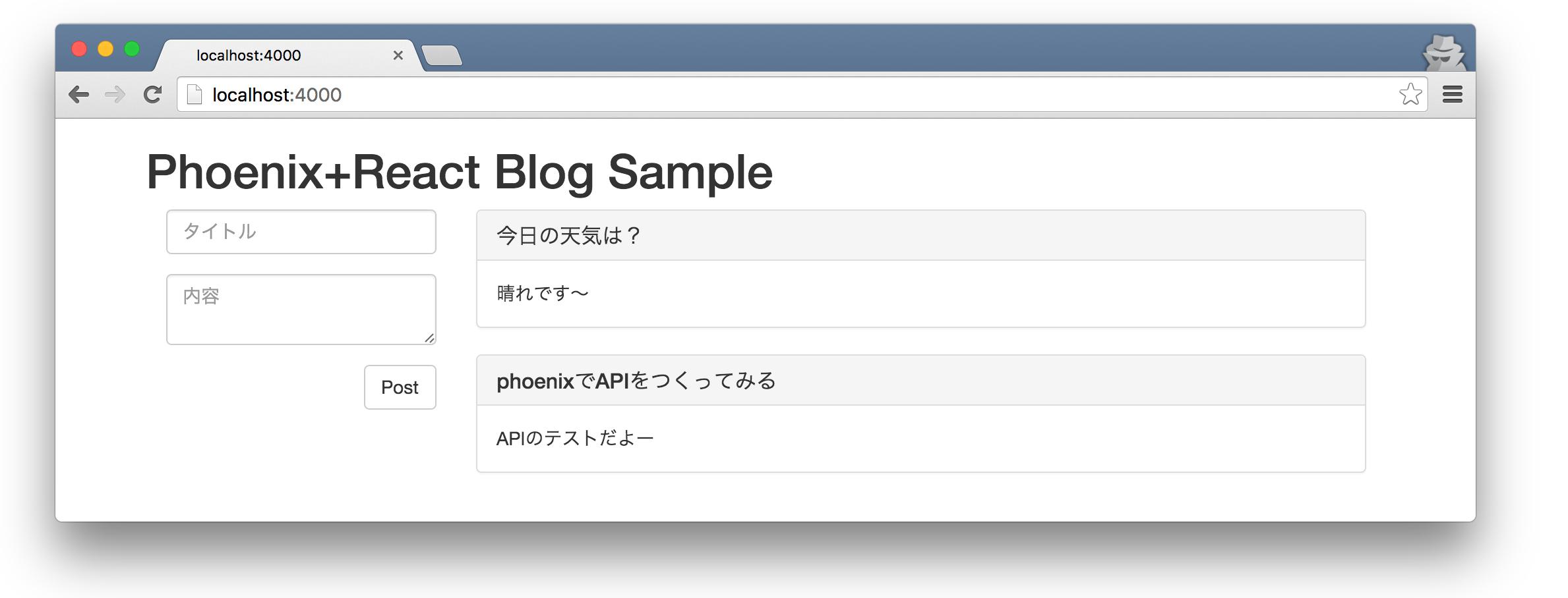 blog_sample.png