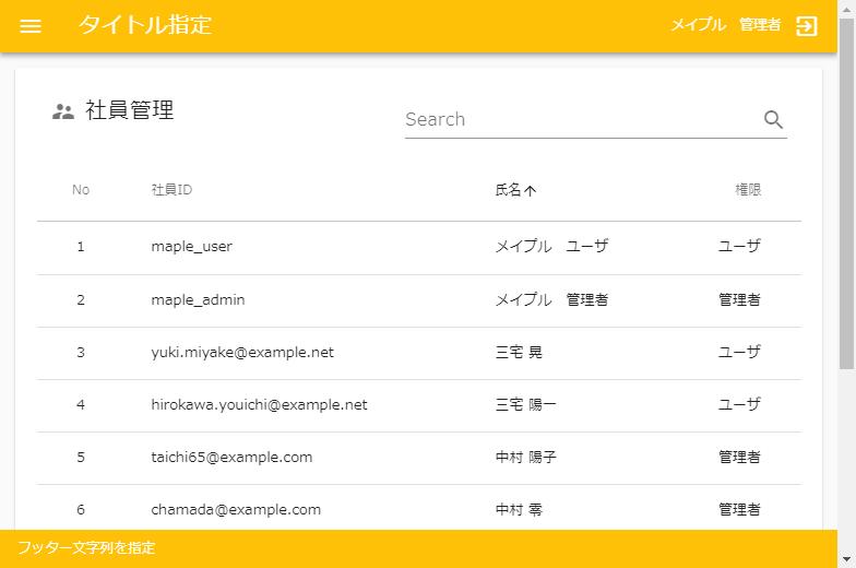 172.16.0.100_8000_admin_user.png