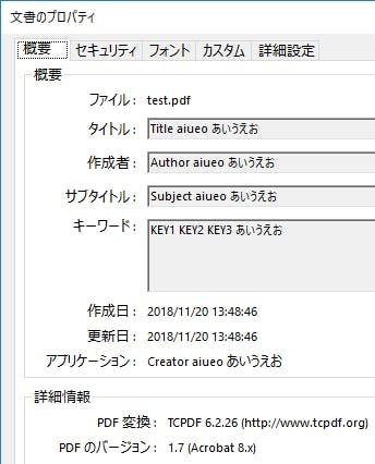 STEP09:Laravel5 7 でデータを埋め込んだPDFを生成する - Qiita