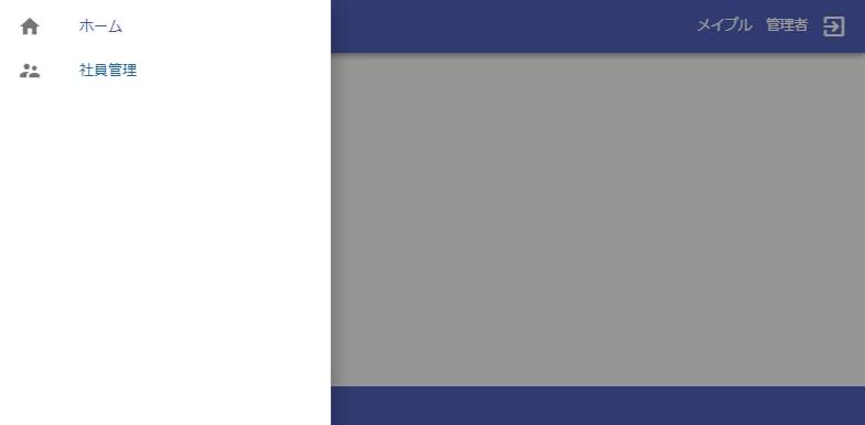 STEP04:Laravel5 7 + Vue2 5 でvue-routerとVuetifyを使ってみる - Qiita