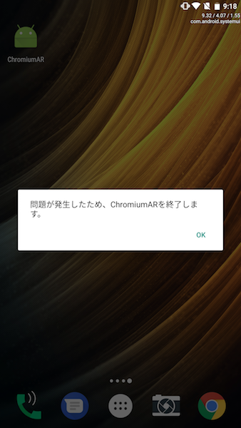 Screenshot_20170604-091824.png