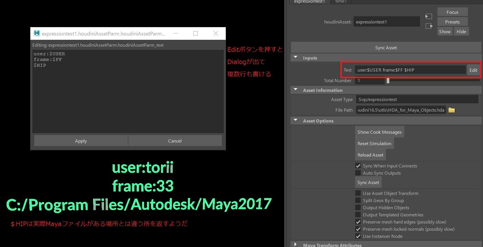 HDA_ExpressionWindow.jpg