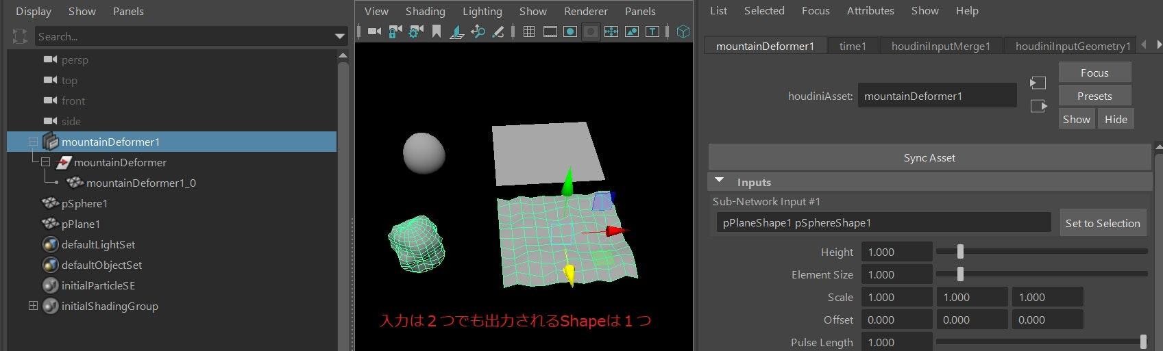 HDA_multiShape.jpg