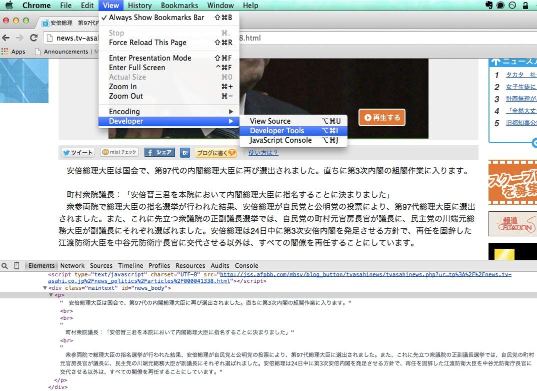 Screen Shot 2014-12-24 at 23.00.00.png
