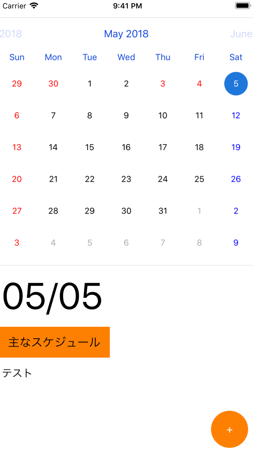 スクリーンショット 2018-05-04 21.41.02.png
