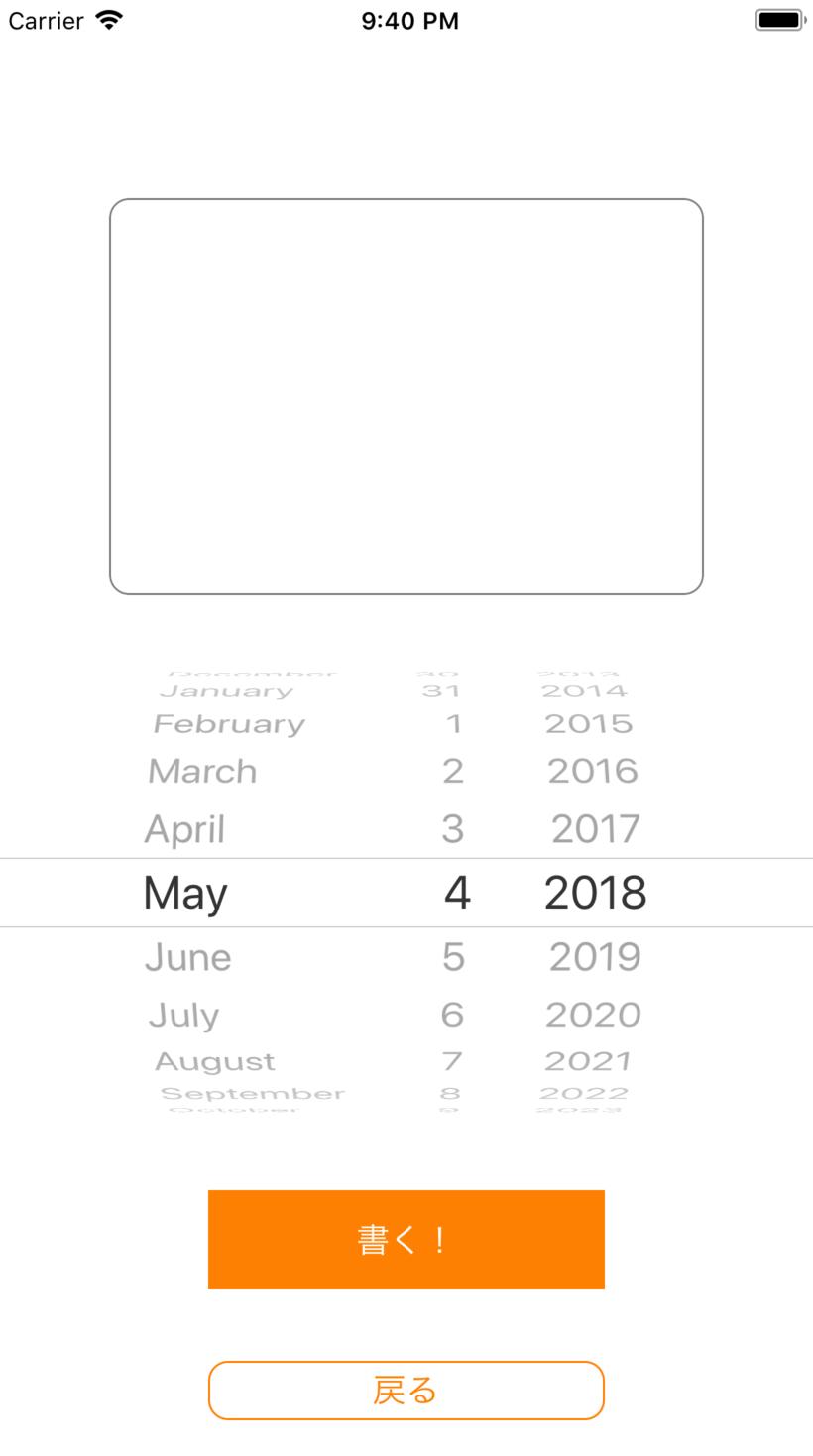 スクリーンショット 2018-05-04 21.40.44.png
