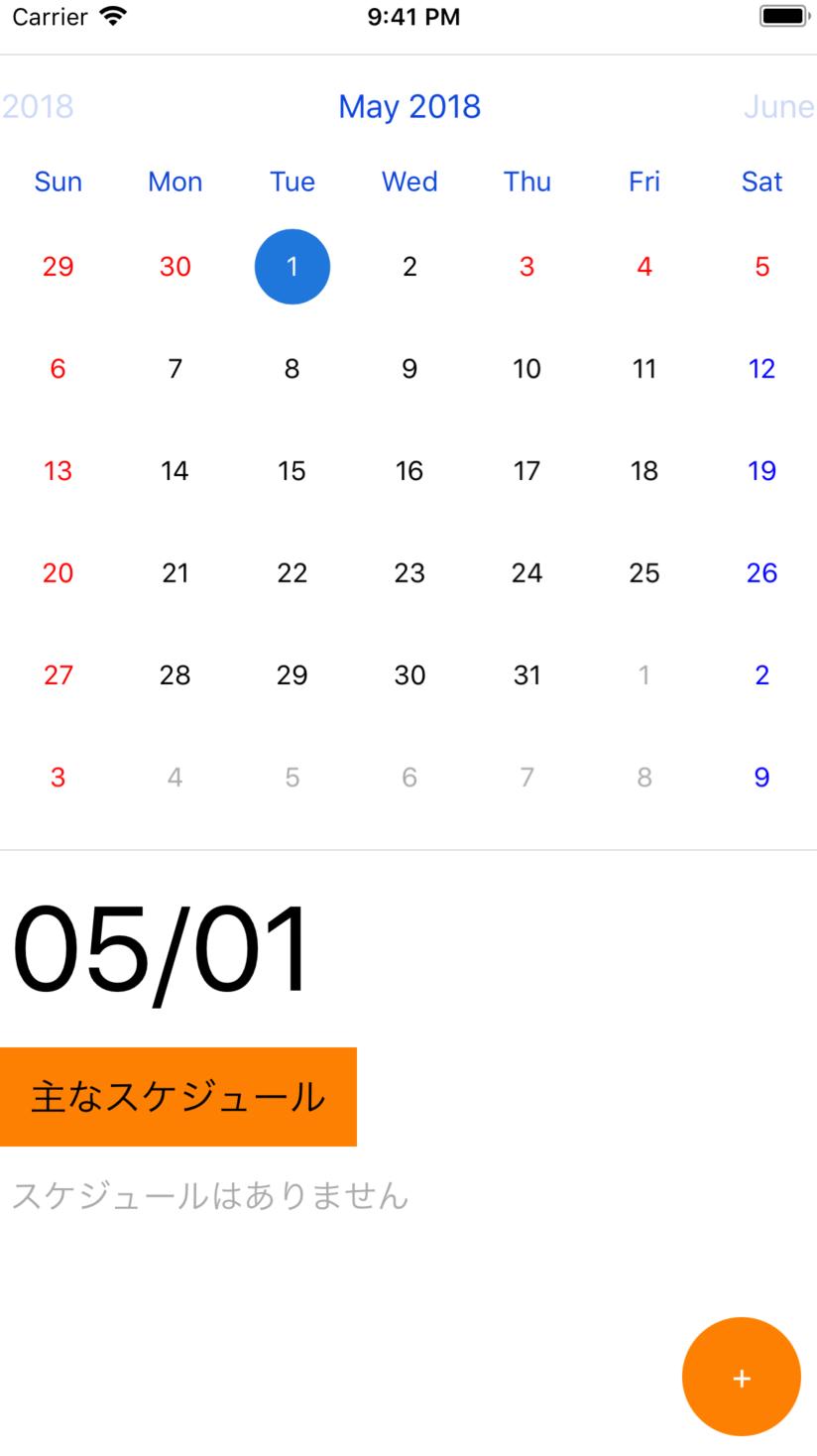 スクリーンショット 2018-05-04 21.41.17.png